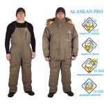 Костюм зимний ALASKAN PRO (до -40) Canadian Camper