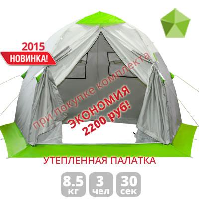 Палатка ЛОТОС 3Т