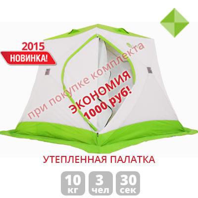 Палатка ЛОТОС Куб Классик С9Т
