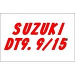 Запасные части и аксессуары для лодочного мотора Suzuki DT9.9/15