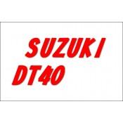 Запасные части и аксессуары для лодочного мотора Suzuki DT40