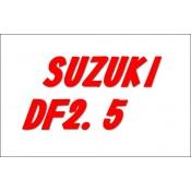 Запасные части и аксессуары для лодочного мотора Suzuki DF2.5